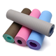 Antimicrobial Eco-friendly Anti-slip Waterproof Tpe Yoga Mat Manufacturer High Quality Double Color Tpe Anti-Slip Yoga Mat