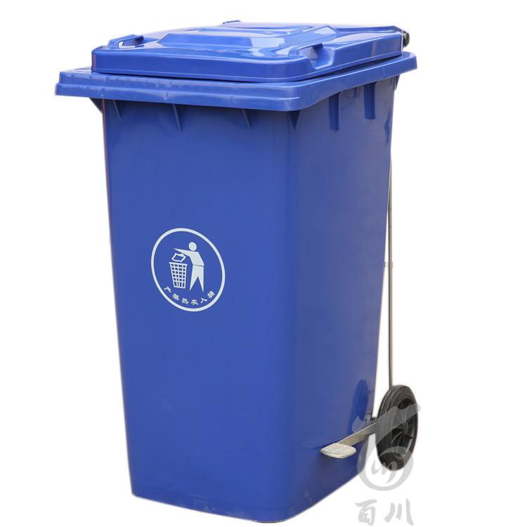 Outdoor 2 Wheel 240 Liter Big Size Plastic Pedal Trash Bin