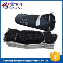 Black color Double Layers Tennis Net