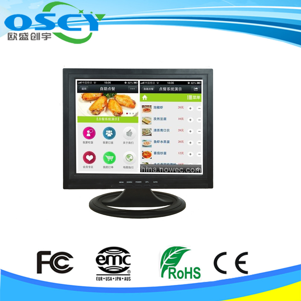 17 inch touch screen usb monitor China touchscreen usb monitor for sale