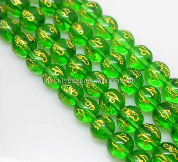 be printed Om Mani Pedme Hong round shape green color nice luster gemstone bead