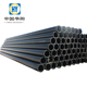 Din8074 Hdpe Pipe 2.5 inch High Density Polyethylene Pipe