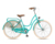 26' SINGLE SPEED BICYCLE, FOREVER CITY BIKE SFQF419 TIANXIN