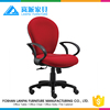 quality office furniture and office chair manufacturers cheap computer chairs