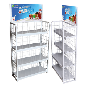 Grocery Store Milk Bread Candy Shelf Rack Metal Commodity Display Rack HS-ZS10