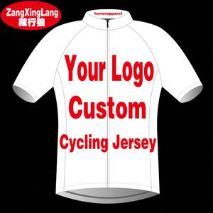 18c530c21 Cycling Jersey