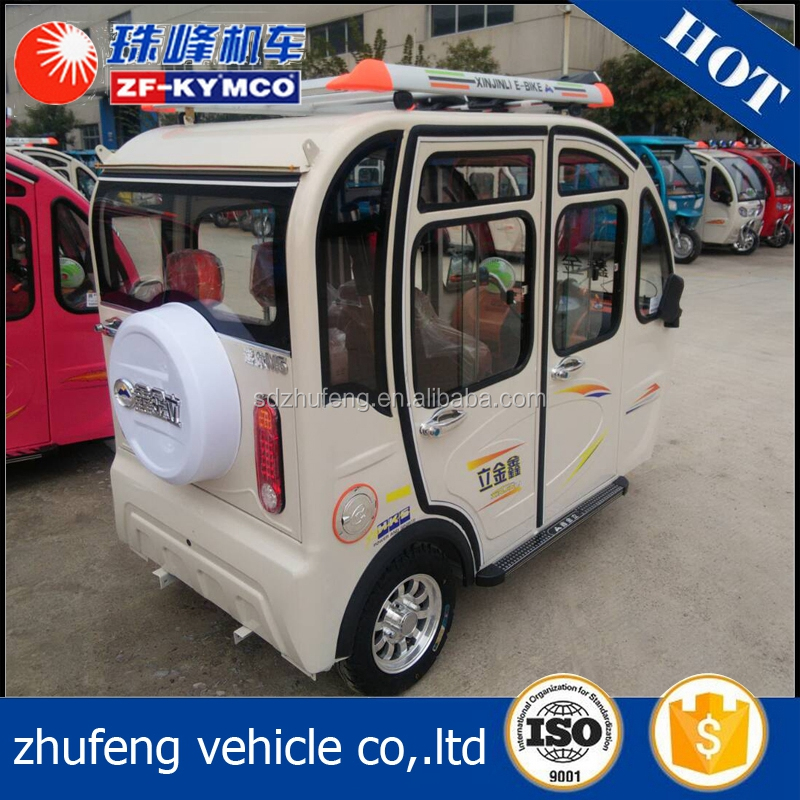 Leading dc motor for three wheeler electric cng auto rickshaw