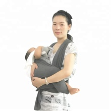 005ea355cce China Baby Carrier Us