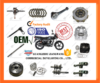 Best Quality China Custom Wholesale All Kinds of Motorcycle Spare Parts