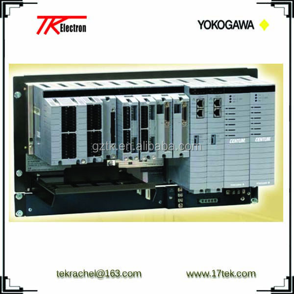 What is Yokogawa CENTUM VP