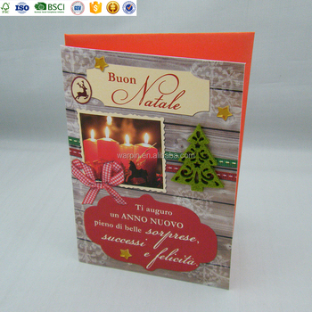 Good quality christmas handmade italian greeting cards wholesale good quality christmas handmade italian greeting cards wholesale supplier m4hsunfo