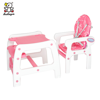 baby chair malaysia baby plastic table and chair baby dinner chair