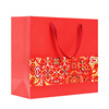 /product-detail/wedding-candy-packing-festive-tin-tie-tissue-gift-paper-bag-red-62064228392.html