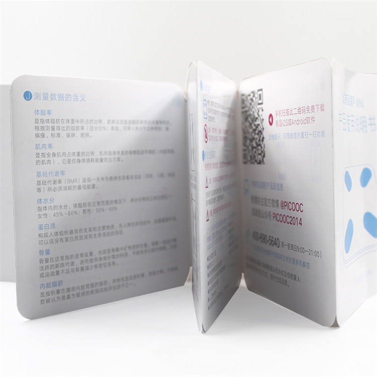 Dongguan Заводская печать на заказ в сложенном каталоге руководство по эксплуатации