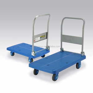 Foldable Noiseless Handcart, Moving Hand Cart for transport PLA300Y-DX