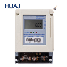 Safety Single Phase Prepayment Digital Power Measurement Electric Smart Meter