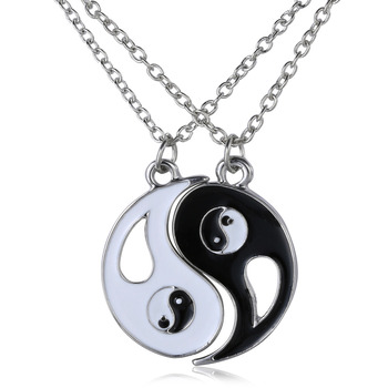 Fashionable pairs yin yang pendant necklace Yin Yang couple best friend pendant necklace for man and women