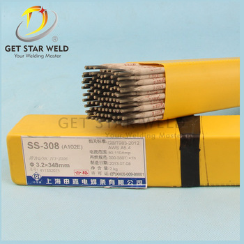 Get Star Weld 308 316L stainless steel welding rod for tig welding