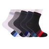 Custom Striped Cotton Women Socks ,Soft Socks,Breathable Bamboo Fiber Socks