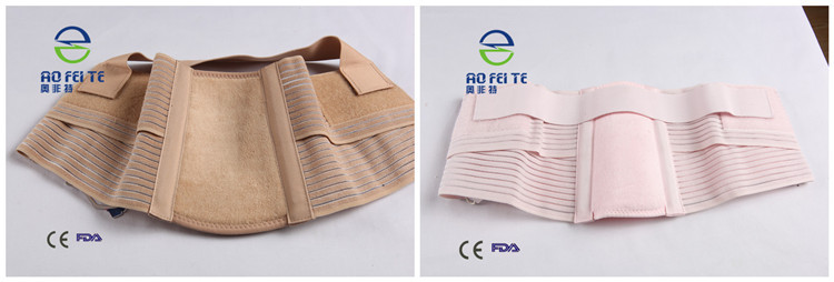 Beige/pink Maternity Belt Back Support Belly Band Pregnancy Belt Breathable Support Brace