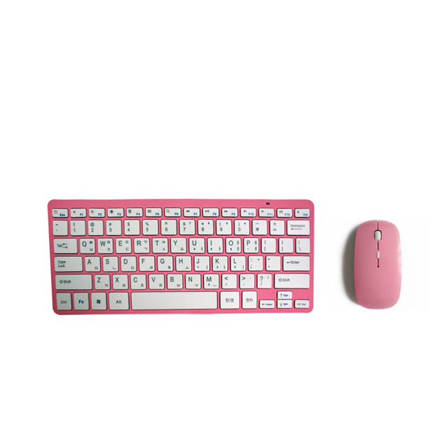 Shenzhen factory 2.4G Ultra Slim Portable Wireless Keyboard And Mouse