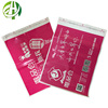 China Factory hot sale Cheap own logo design colorful poly plastic packaging custom printing mailing bags wholesale
