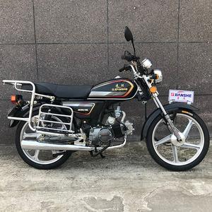 Motorcycle Jianshe, Motorcycle Jianshe Suppliers and ... on