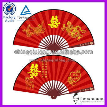 Chinese Style Wooden Fabric Folding Hand Fan - Buy Fancy Wedding  Invitations,Make Fabric Fans,Customized Fabric Hand Fan Product on  Alibaba com