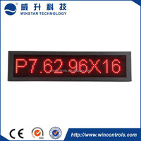 Free shipping CE approved advertising led display with RGB color and size