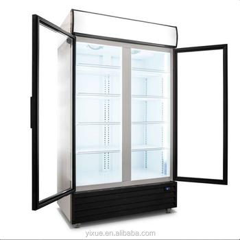 Lg 680 Glass Door Fridge Beverage Refrigerator Buy Beverage