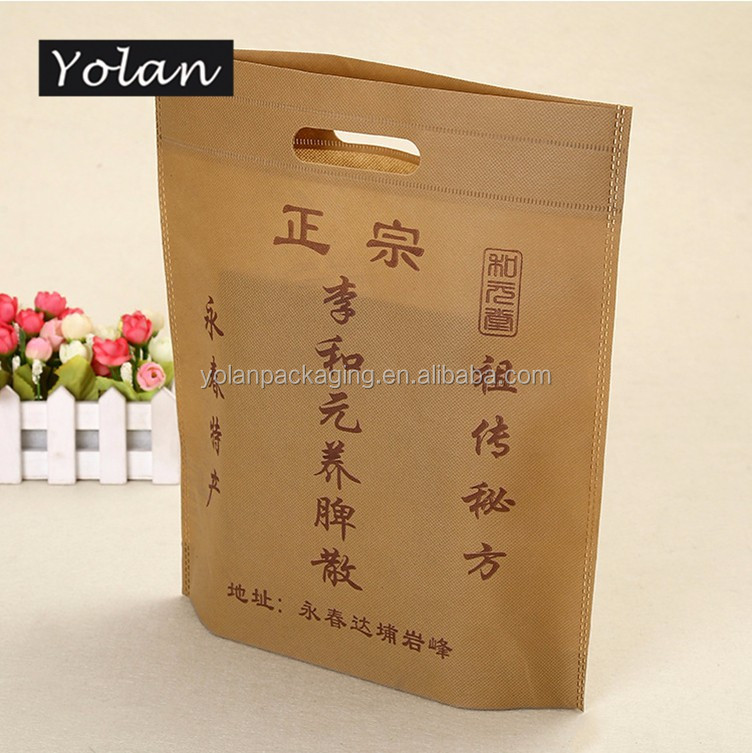wholesale recyclable fashion printing custom non woven bags