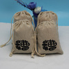 alibaba china supplier used jute sacks for flour