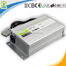 Fashion customized battery charger , 260*175*90mm 1200W battery charger