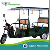 48V 850w battery auto e-rickshaw for passenger in low price