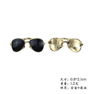 8*21mm eyeglass Charms alloy necklace Drops oil charms men and women bracelet necklace jewelry