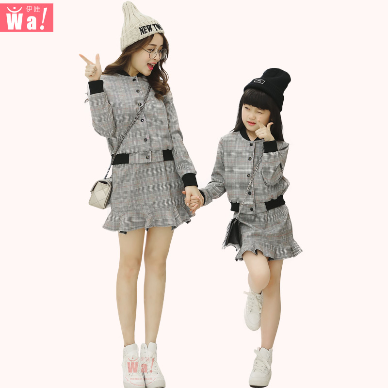 Family fashion spring 2015 parent child skirt set clothes for mother and daughter spring and summer