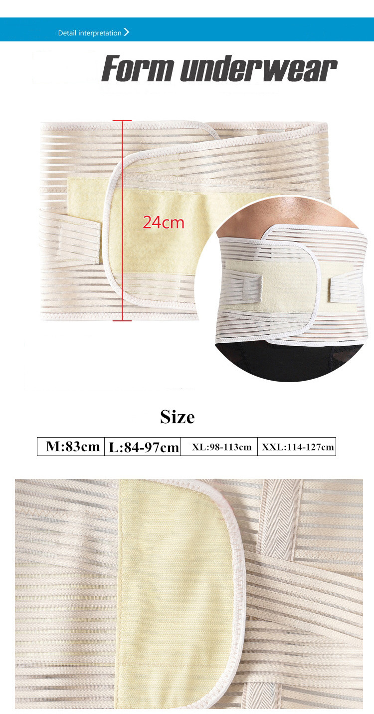 Summer Men Sports Safety Waist Protector Seamless Stomach Slimming Waist Belt