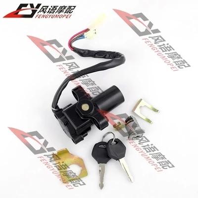 Для YAMAHA YZF600 R6 03-11 YZF1000 R1 02-08 зажигания переключатель блокировки замка мотоцикл комплект мотоцикл части