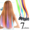 Fashion colorful clip in hair extensions highlight colored straight hair in synthetic hair for party and daily routine