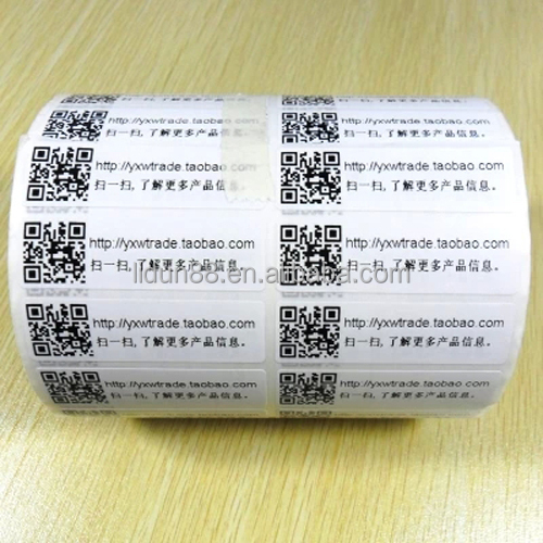 Stickers qr code sticker printing micro letter qr code to make the non drying label