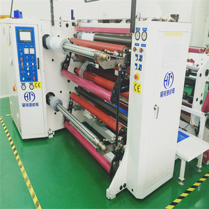 News paper cutting machine with Rewinding slitting function