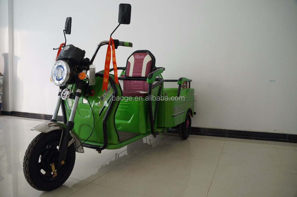 Folding Cheap electric tricycle for adult