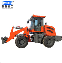Hot 920 ruota zl20 mini <span class=keywords><strong>skid</strong></span> steer <span class=keywords><strong>loader</strong></span> <span class=keywords><strong>in</strong></span> <span class=keywords><strong>vendita</strong></span>