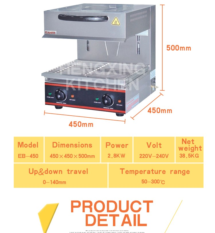 Restaurant Kitchen Equipment Dimensions electric auto kitchen salamander grill/commercial kitchen