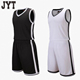 Top quality customize dri fit training suit jerseys sublimation youth basketball uniforms for pro team wear