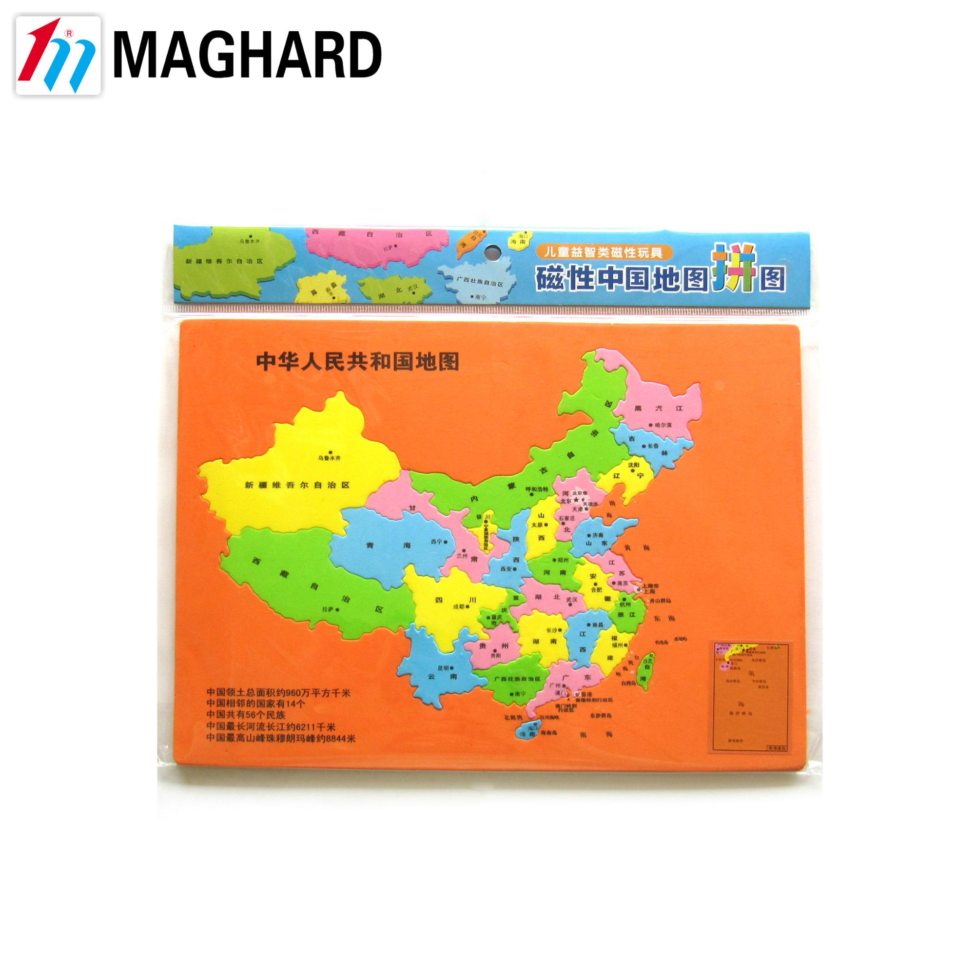 China City Magnetic Eva Foam Map Puzzle - Buy Eva Foam Magnetic  Puzzle,China City Map Magnet,Custom Magnetic Eva Foam Letters Product on  Alibaba.com