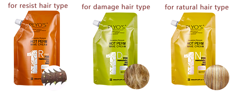 Professional Anti Frizz Hair Curling Cream Brands Hair Perm Lotion FOR NATURAL HAIR