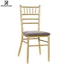 Hot selling hotel restaurant event rental wholesale aluminum wedding used chiavari chair for sale