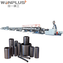 Hdpe kennzeichnung linie co-<span class=keywords><strong>extruder</strong></span> hdpe extrusion maschine hdpe <span class=keywords><strong>extruder</strong></span>
