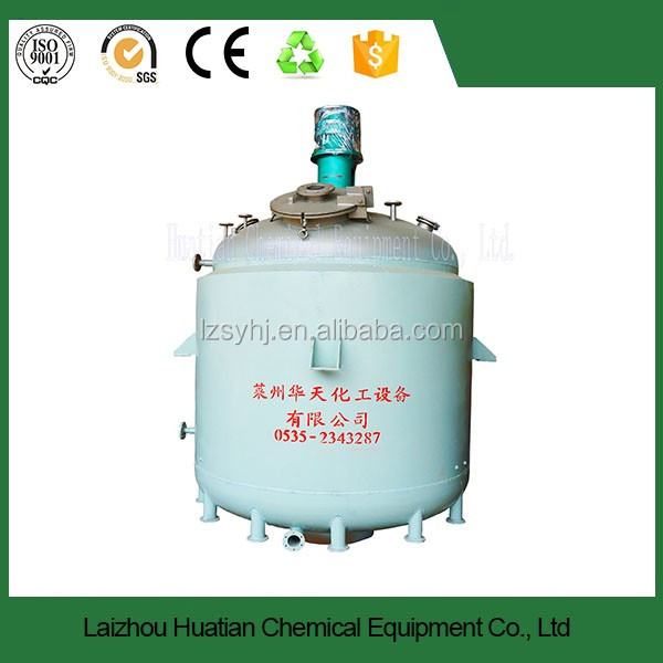 Machinery Stainless Steel Chemical Industrial Batch